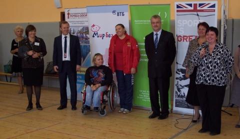Праздник для детей с особыми потребностями, посвященный закрытию летних паралимпийских игр в Лондоне