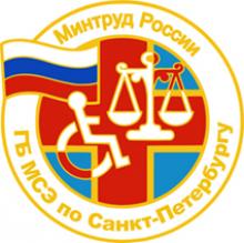 Ответы Главного бюро медико-социальной экспертизы по городу Санкт-Петербургу на часто задаваемые вопросы